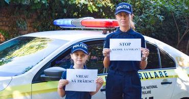 НПИ запустила кампанию «Нет вождению в нетрезвом состоянии».