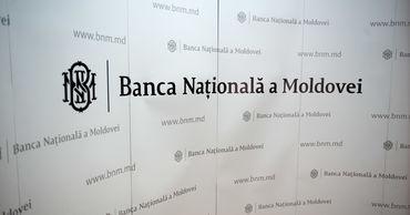 Самую большую прибыль НБМ получил в год кражи миллиарда.