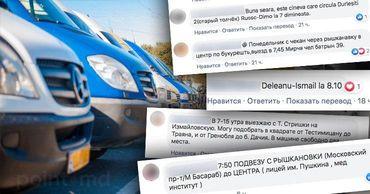 Протест маршрутчиков: кишиневские водители готовы помогать пешеходам. Коллаж: Point.md