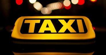 ANTA:  Пассажир такси может не оплачивать поездку, если не получил чек.