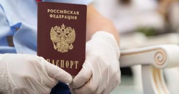 Украинцы и белорусы смогут получить российское гражданство без экзамена.