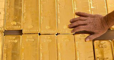 Венесуэла подала в суд на Банк Англии, чтобы вернуть золото на $1 миллиард.