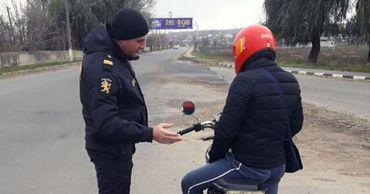 НИП призвал молдавских мотоциклистов воздержаться от поездок.