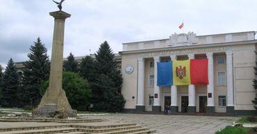 Кагул станет StartUp City на юге Молдовы.