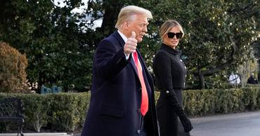 Дональд Трамп покинул Белый дом, но - не с пустыми руками.