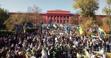 В Киеве националисты провели Марш сопротивления капитуляции