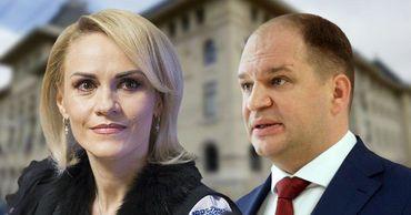 В Румынии опровергли подготовку встречи мэров Бухареста и Кишинева.