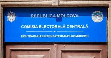 ВК поделилась с ЦИК опытом проведения выборов в условиях пандемии.