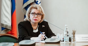 В Госдуме оценили слова Санду о выводе миротворцев из Приднестровья.