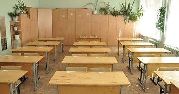 Всего на самоизоляции находится 261 учащийся.