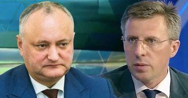 Киртоакэ подал в ЦИК запрос об исключении Додона из предвыборной гонки.