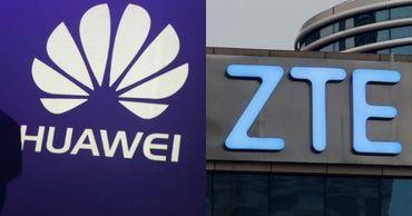 США официально признали Huawei и ZTE угрозой национальной безопасности.