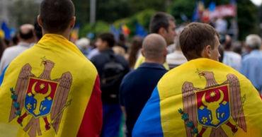 Правительство Республики Молдова организует Дни диаспоры. Фото: bloknot-moldova.md.