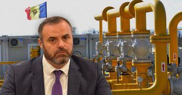 Названа цена газа, поставляемого по газопроводу Яссы-Унгены-Кишинев. Фото: Point.md