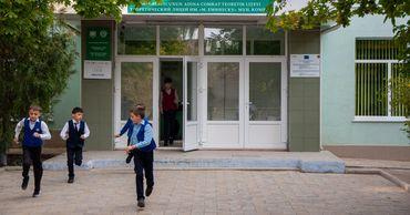 Ученики в Гагаузии с 19 апреля возвращаются в школы