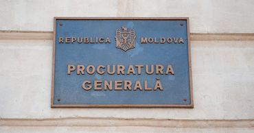 Всех кандидатов на должность генпрокурора допустили к собеседованию.