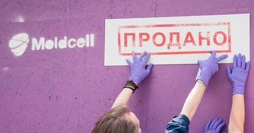 Компания Moldcell продана за 31,5 млн долларов. Фотоколлаж: Point.md