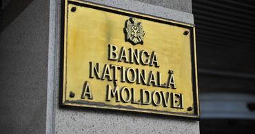 Контрольные пакеты акций молдавских банков не могут найти покупателей.