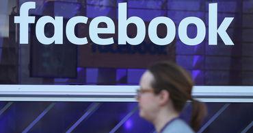 В Южной Корее Facebook оштрафовали на $6 млн за передачу личных данных. Фото: rbc.ru.