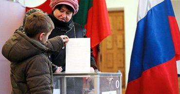 Приднестровье готово провести новый референдум о вхождении в состав России.