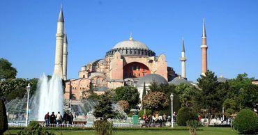 В Турции подписали протокол об охране Святой Софии как объекта всемирного наследия.