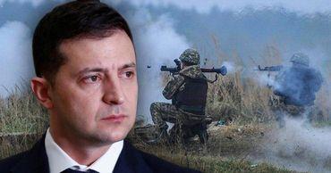 Зеленский срочно созывает Совет национальной безопасности и обороны. Фото: Point.md.