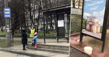 В Кишиневе на новых остановках появились пластиковые ведра для мусора.