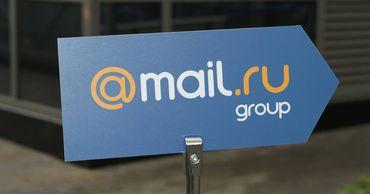 В работе электронной почты Mail.Ru произошел сбой, подтвердили в Twitter сервиса.