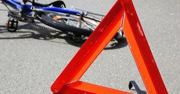 В Приднестровье юный велосипедист угодил под колеса машины.