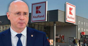 Киртоакэ рассказал, как ДПМ отдавала землю Kaufland