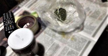 Жителю Унген грозит до 15 лет тюрьмы за хранение и продажу марихуаны.
