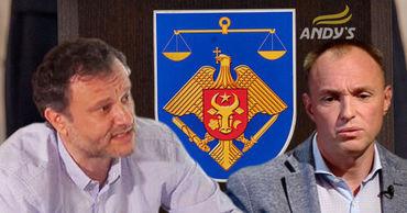 Варзарь просит Генпрокуратуру возобновить дело в отношении Транги. Фото: Point.md