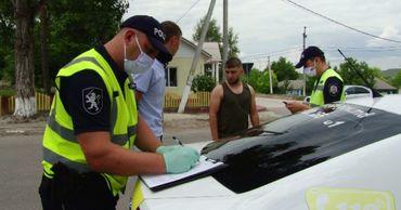 Водители, отправившиеся отдыхать у Прута, получили штрафы.