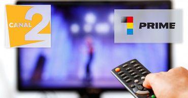 Телевизионные сети, освобожденные от Prime и Canal 2, выставили на конкурс. Фото: Point.md