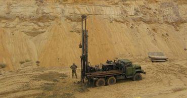 Парламентская комиссия расследует условия добычи полезных ископаемых. Фото: moldpres.md.