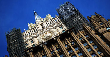Москва объявила 20 работников посольства Чехии персонами нон грата.