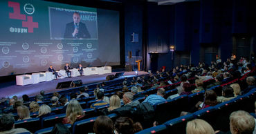 В Приднестровье расширили список лиц, которые могут лечиться за пределами региона.