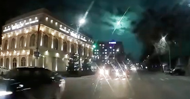 Загадочную вспышку в небе заметили жители Киргизии.