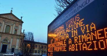 Власти Италии ограничивают свободу передвижения из-за коронавируса