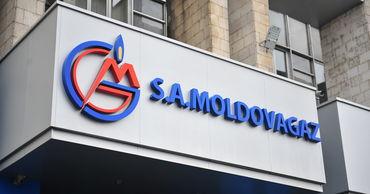 «Молдовагаз» сообщил о росте прибыли и продаж своей дочерней компании.