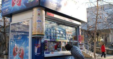 Киоск купить сигареты киоск купить сигареты
