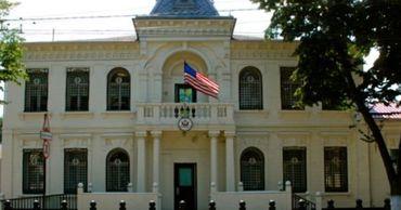 Посол США выразил поддержку коллективу филармонии. Фото: aif.md.