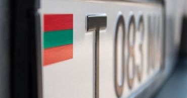Автомобили с приднестровскими номерами перестали пускать в Украину.