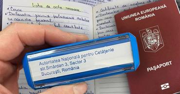 НАЦ рассказал об обысках по делу о румынском гражданстве. Коллаж: Point.md