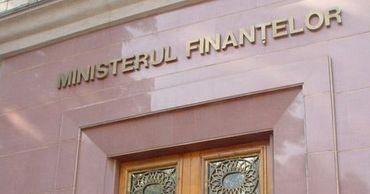 Министерство финансов предложило проект налоговой политики на 2020 год.