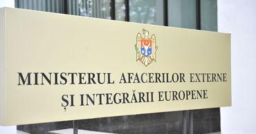 Правительство выступило с первой официальной реакцией по поводу конфликта в Нагорном Карабахе.