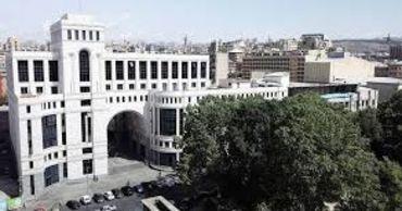 Ереван обвинил Баку в организации нападений на армян в за рубежом. Фото: mfa.am.