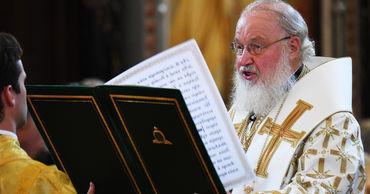 Патриарх Кирилл призвал женщин отдавать детей церкви вместо аборта