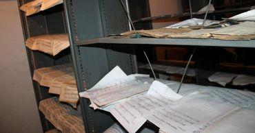 Специалисты Национальной библиотеки приступили к восстановлению документов филармонии.