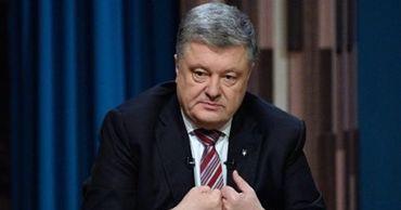 Порошенко назвал провокацией попытки привлечь его к ответственности.